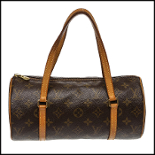 Louis Vuitton LV Monogram Canvas Papillon 26cm