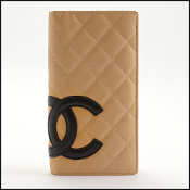 Chanel Beige Cambon Ligne Quilted Long Wallet